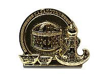 """Сувенирный магнит  на Тойбастар """"Торсық, пиалки и юрта"""" позолоченный, 8 см"""