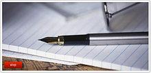 Проверка правильности ведения бухгалтерского и налогового учета