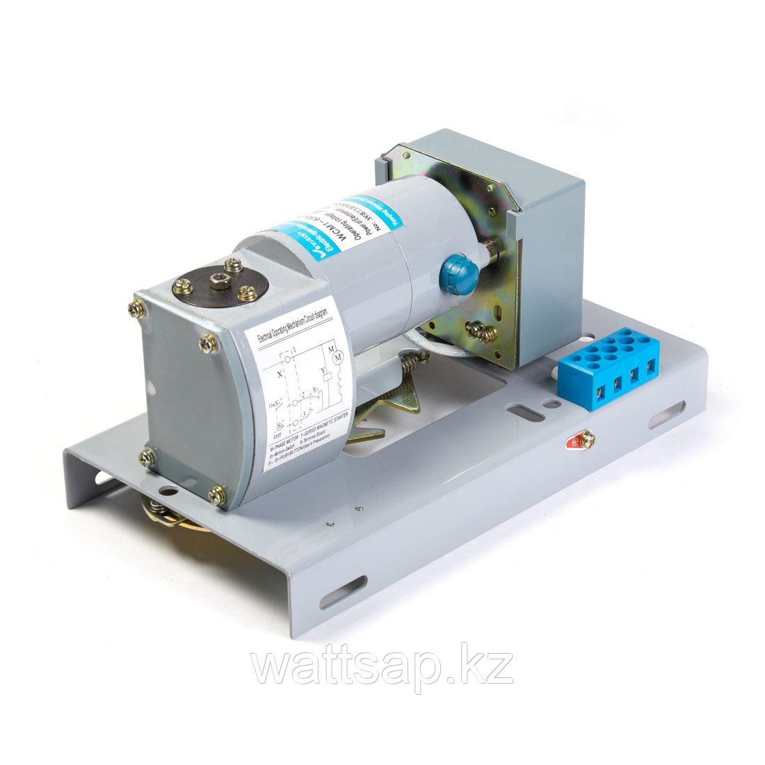Привод электромеханический, Winston, 1250М