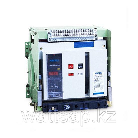 Автоматический выключатель, ANDELI, AW45-3200/2500A, АС 220V, drawer type