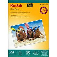 Бумага А4 180 Kodak глянцевая для струйн.принт.
