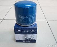 Оригинальный масляный фильтр Kia Hyundai