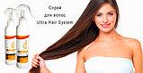 Спрей для волос Ultra Hair System , фото 3