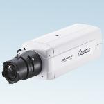 Видеокамера Supreme IP8162P