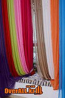 Тюль цветной