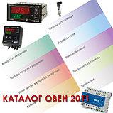 Сигнализатор уровня жидкости трехканальный ОВЕН САУ-М6, фото 2
