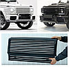 Решетка радиатора Brabus для Mercedes Benz G-class