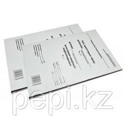 Журнал регистрации входящей корреспонденции