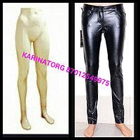 Манекен ноги женские под брюки