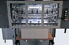 Repetto 65 - автоматический высекальный пресс, фото 6