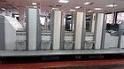 Sakurai Oliver 475SD б/у 2004г - четырехкрасочное печатное оборудование, фото 6
