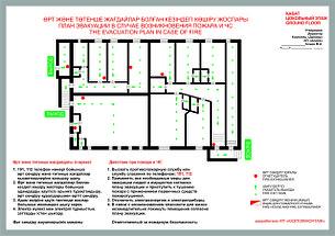 Планы эвакуации,разработка и печать