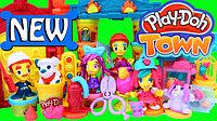 Удивительная серия PLAY-DOH TOWN: Новые игровые наборы