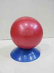 Медбол 4 кг.