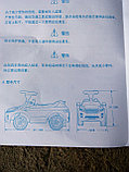 Толокар машинка Range Rover, фото 10