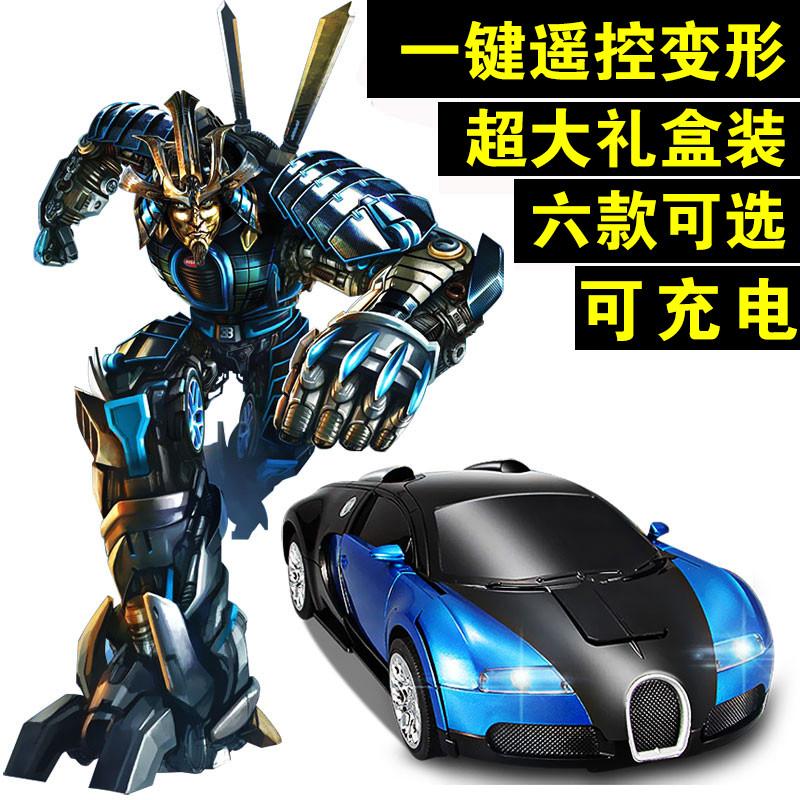 Игрушка интерактивная на р/у Робот Robone трансформер TT663