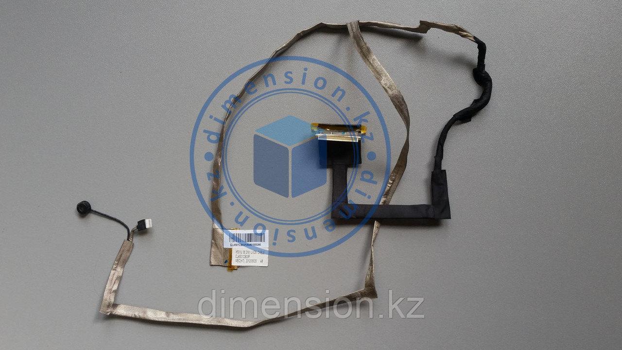 Шлейф CLA501CB03P ASUS X501A X501U F501A