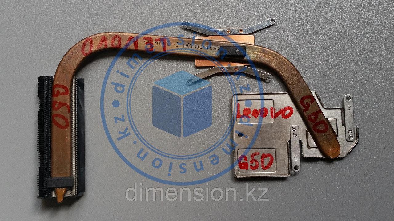 Радиатор, термотрубка, система охлаждения LENOVO G50-70