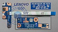 Кнопка включения LENOVO G50 G50-30 G50-40 G50-70 G50-80