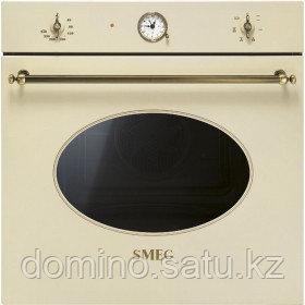 Духовой шкаф Smeg SF800PО кремовый - фото 1