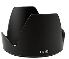 Бленда N-HB-50 на объективы Nikon Nikon AF-S NIKKOR 28-300mm F3.5-5.6 G ED VR, фото 2