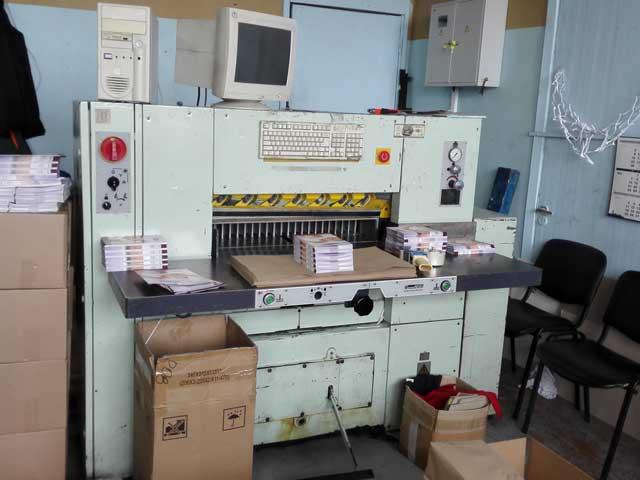 Maxima MS-80tv б/у - бумагорезальная машина