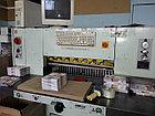Maxima MS-80tv б/у - бумагорезальная машина, фото 2