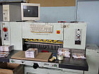 Maxima MS-80tv б/у - бумагорезальная машина, фото 3