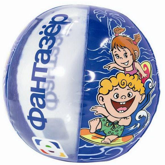 Фантазёр 128001 Надувной мяч