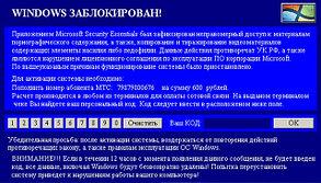 Windows заблокирован, разблокировка Алматы, фото 2