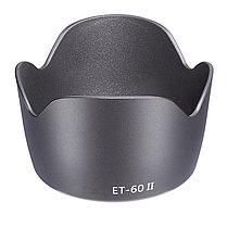 Бленда C-ET-60  II на объективы Canon EF 75-300mm f/4-5.6 USM,/EF 90-300mm f/4.5-5.6 USM, , фото 2