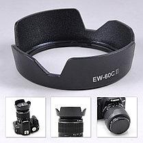Бленда C-EW-60C II на объективы Canon 28-80/28-90/18-55mm, фото 2