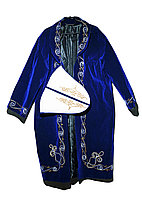 Национальный мужской костюм - синий шапан с колпаком