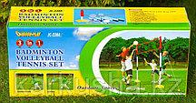Набор для волейбола, тенниса, бадминтона с регулируемой по высоте сеткой «Prazer 3 в 1» (полный набор аксессуа