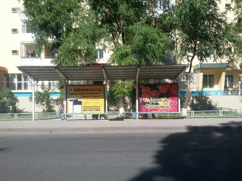 Реклама на остановках обществ транспорта в Таразе