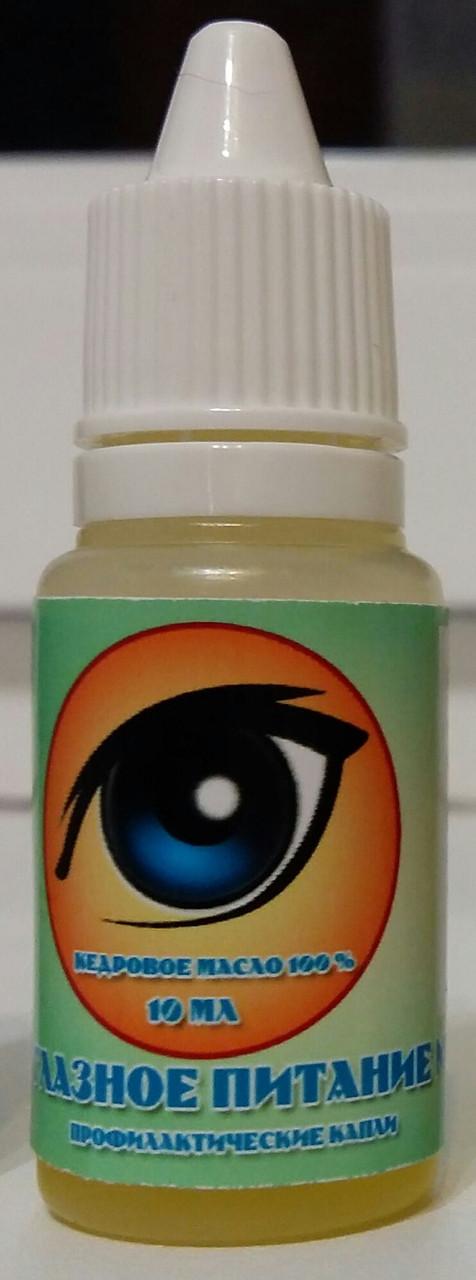 Глазное питание, капли для глаз кедровые 10мл