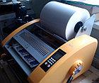 Рулонный ламинатор YELLOW 3812, фото 3