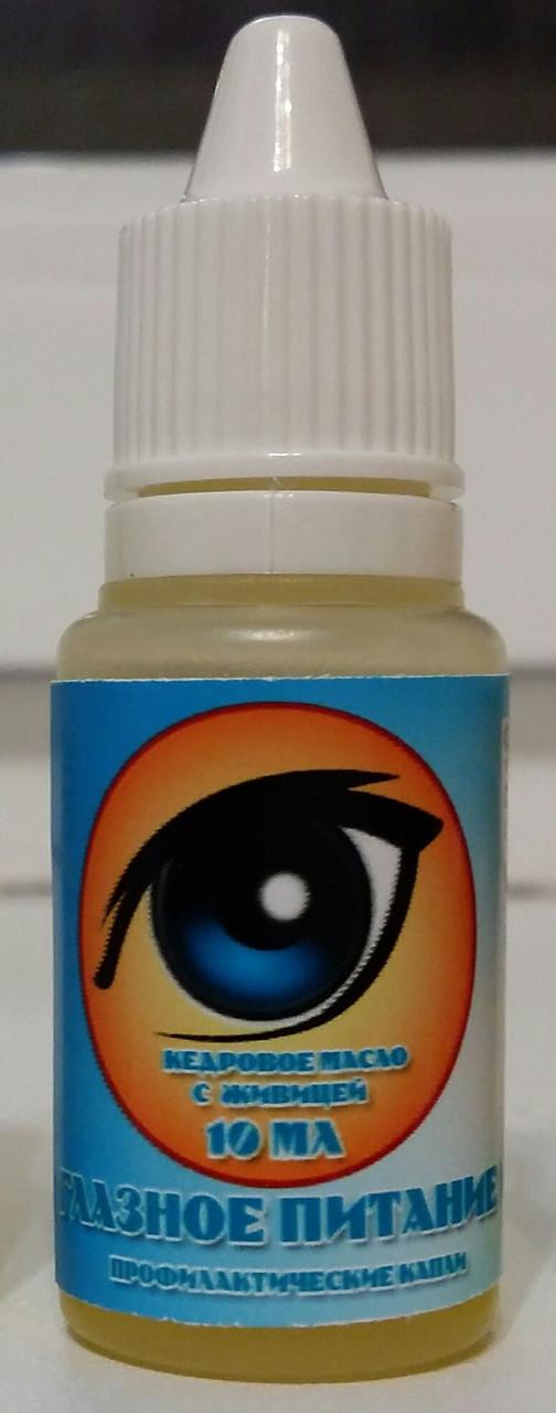 Глазное питание, капли для глаз кедровые с живицей №2, 10мл