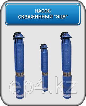 Насос скважинный ЭЦВ 8-40-90