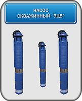Насос скважинный ЭЦВ 8-40-90, фото 1