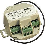 Исполнительное устройство Intro II 8513 UPM