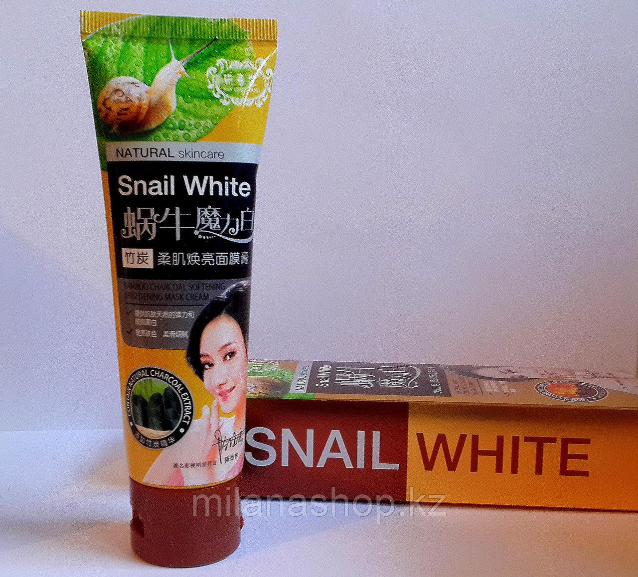 Смягчающая Маска для лица Snail White
