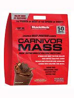 Гейнер 20%-30% Carnivor Mass, 10 lbs.