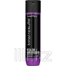 Кондиционер для защиты цвета окрашенных волос с антиоксидантами Matrix Total Results Color Obsessed 300 мл.