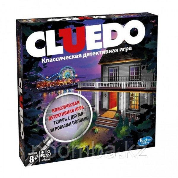 Настольная игра Hasbro Клуэдо, обновленная