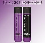 Шампунь для защиты цвета окрашенных волос с антиоксидантами Matrix total results color оbsessed shampoo 300 мл, фото 3