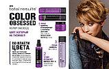 Шампунь для нейтрализации желтизны Matrix Total Results So Silver Color Obsessed Shampoo 1000 мл., фото 3