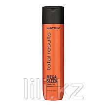 Шампунь для гладкости непослушных волос с маслом Ши Matrix Total results Mega Sleek shampoo 300 мл.