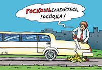Названы новые ставки налога на транспорт