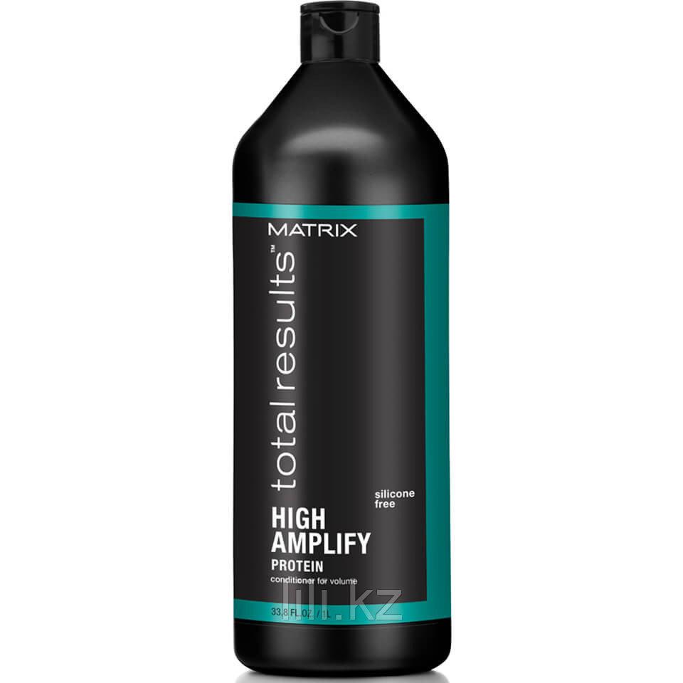 Кондиционер для объема тонких волос с протеинами Matrix Total Results High Amplify Protein Conditioner 1000 мл